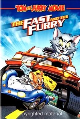 Постер фильма Том и Джерри: Быстрый и бешеный (2005)