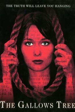 Постер фильма Дерево повешенных (2005)