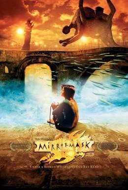 Постер фильма Зеркальная маска (2005)