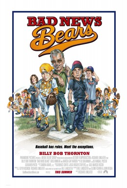 Постер фильма Несносные медведи (2005)