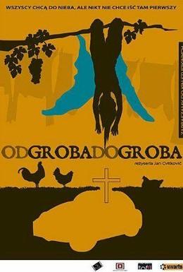 Постер фильма От гроба до гроба (2005)