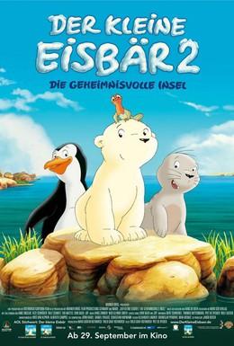 Постер фильма Маленький полярный медвежонок 2: Таинственный остров (2005)