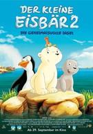 Маленький полярный медвежонок 2: Таинственный остров (2005)
