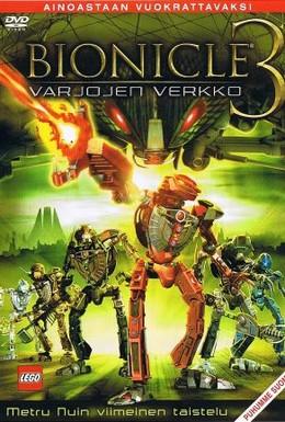 Постер фильма Бионикл 3: В паутине теней (2005)