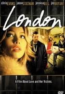 Лондон (2005)