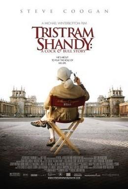 Постер фильма Тристрам Шенди: История петушка и бычка (2005)