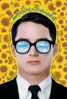 Постер фильма Свет вокруг (2005)