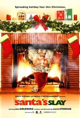 Постер фильма Санта-киллер (2005)
