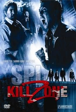 Постер фильма S.P.L. Звезды судьбы (2005)