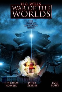 Постер фильма Война миров Х.Г. Уэллса (2005)