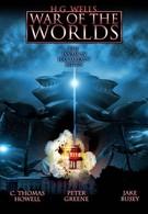 Война миров Х.Г. Уэллса (2005)