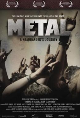 Постер фильма Путешествие Металлиста (2005)
