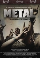 Путешествие Металлиста (2005)