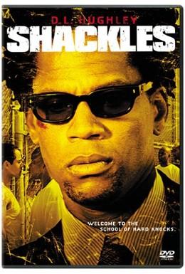 Постер фильма Тюремный учитель (2005)