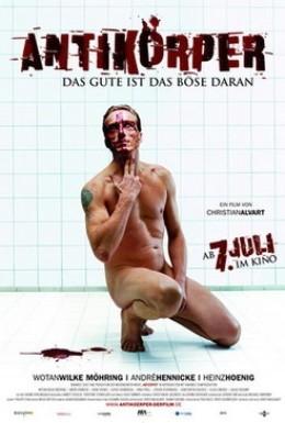 Постер фильма Антитела (2005)