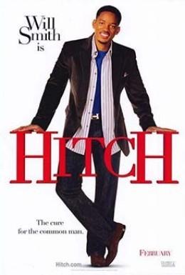 Постер фильма Правила съема: Метод Хитча (2005)