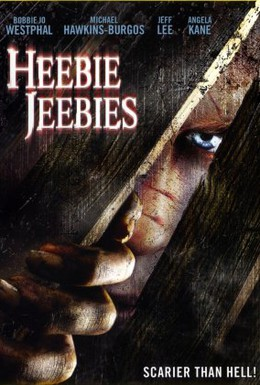 Постер фильма Предчувствие кошмара (2005)
