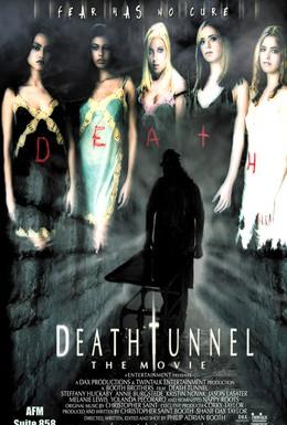 Постер фильма Туннель смерти (2005)