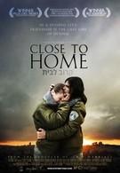 Недалеко от дома (2005)