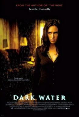 Постер фильма Темная вода (2005)