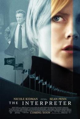 Постер фильма Переводчица (2005)