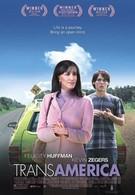 Трансамерика (2005)