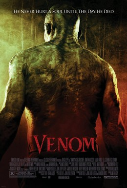 Постер фильма Болото (2005)