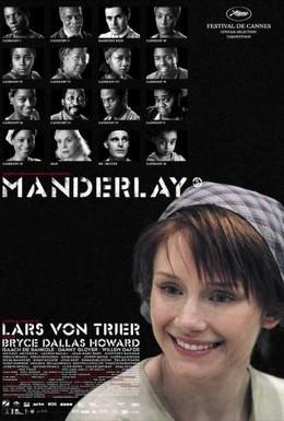 Постер фильма Мандерлей (2005)