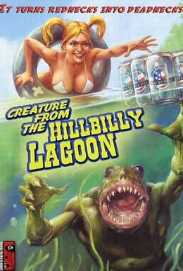 Постер фильма Существо из деревенской лагуны (2005)