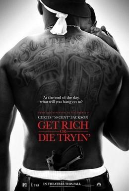Постер фильма Разбогатей или сдохни (2005)