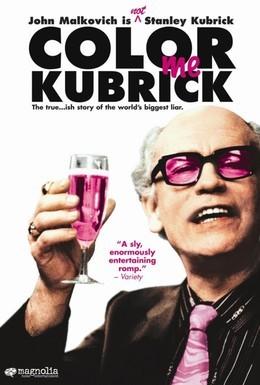 Постер фильма Быть Стэнли Кубриком (2005)