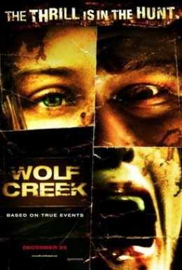 Постер фильма Волчья яма (2005)
