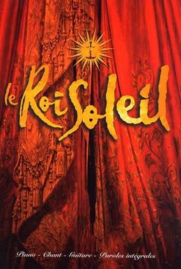 Постер фильма Король-Солнце (2006)