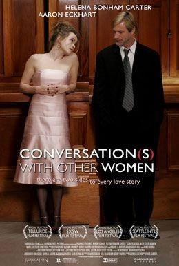 Постер фильма Порочные связи (2005)
