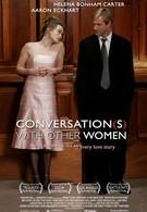 Порочные связи (2005)