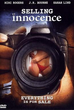 Постер фильма Невинность на продажу (2005)
