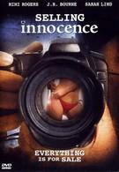 Невинность на продажу (2005)