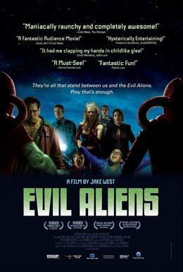 Постер фильма Пришельцы-завоеватели (2005)