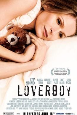 Постер фильма Любимчик (2005)