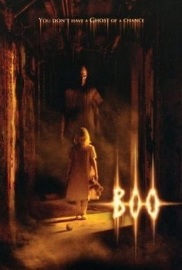 Постер фильма Буу! (2005)