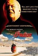 Самый быстрый Indian (2005)