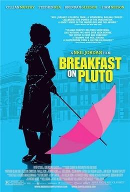 Постер фильма Завтрак на Плутоне (2005)