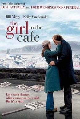 Постер фильма Девушка из кафе (2005)