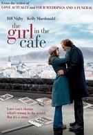 Девушка из кафе (2005)