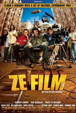Постер фильма Ze фильм (2005)