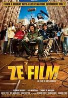 Ze фильм (2005)