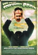Человек с кричащим мозгом (2005)