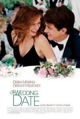 Постер фильма Жених напрокат (2005)