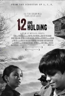 Постер фильма Двенадцатилетние (2005)