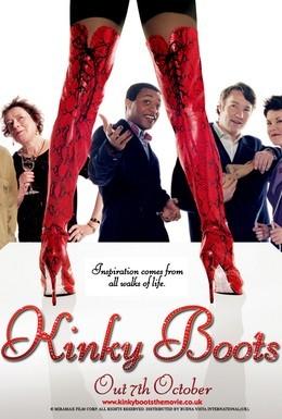 Постер фильма Чумовые боты (2005)
